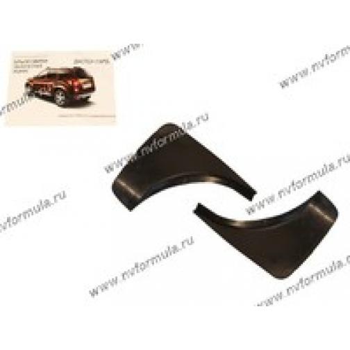 Брызговики задние Renault Duster увеличенной площади-9058383
