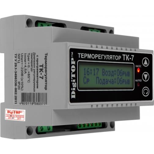 Терморегулятор DigiTOP ТК-7 (крепление на DIN-рейку)-6775764