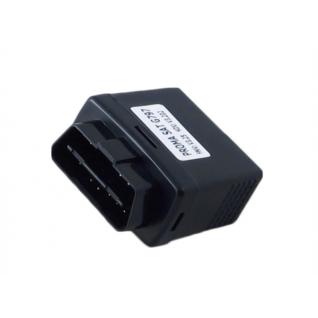 GPS трекер Proma Sat G797 Proma Sat-6665223