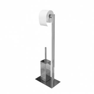 Держатель туалетной бумаги Aquanet 8217-10978156