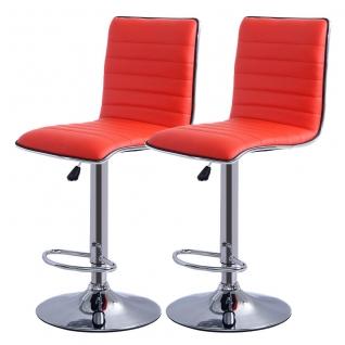Барный стул (2шт.)-6405394