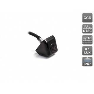 Многофункциональная универсальная камера заднего вида AVIS Electronics AVS311CPR 980 PRO Avis-5961114