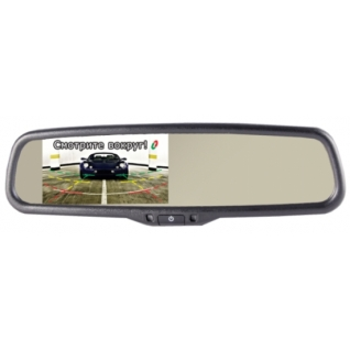 Зеркало заднего вида с монитором Gazer MM501-37241180