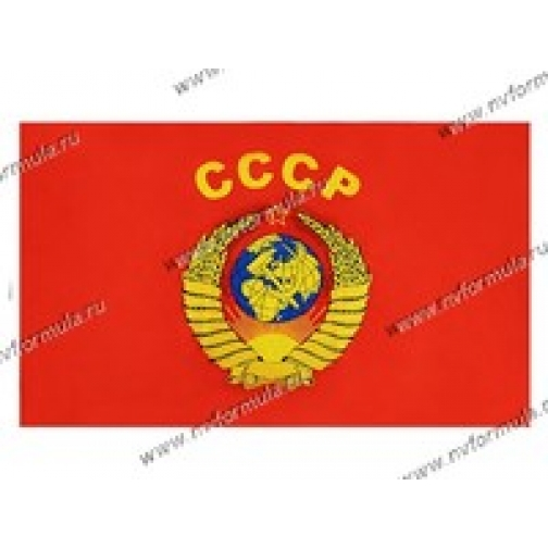 Флаг СССР с гербом 140х95 красный-438398