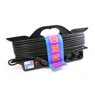 """Удлинитель на рамке """"PowerCube"""" 16А/3,5 кВт, 5 розеток, 40м-6439849"""