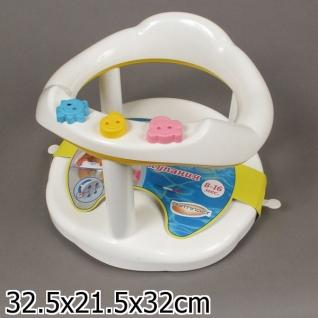 Сиденье Для Купания Детей , Цвет Желтый 320*210*320-37799647