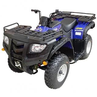 ArmadA ATV 250L-1025954