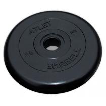 Mb Barbell Диск обрезиненный MB Barbell Atlet 26 мм, черный 15 кг