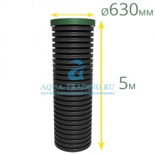 Коллекторный колодец Alta Plast Tuba / 630x5 м.-5739319