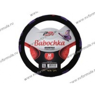 Оплетка на руль PSV BABOCHKA черная М-432566