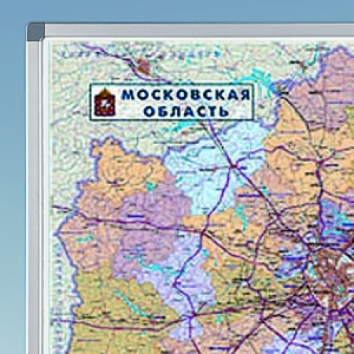 Карта Подмосковья, 151 х 105 см. горизонтальная-7008599
