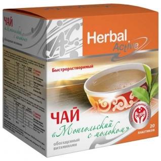 Монгольский чай с молоком-877363