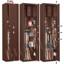 Оружейный шкаф Бизон-5