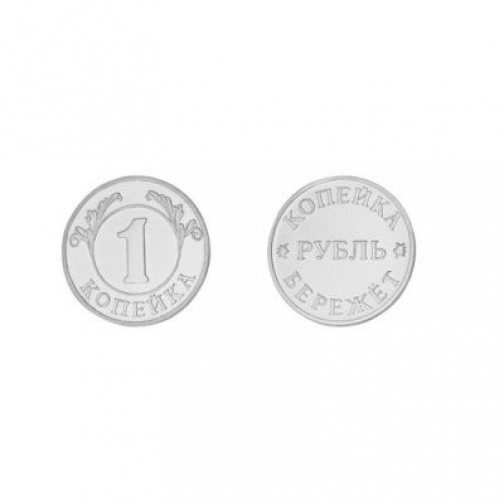Серебряная монета КРАСНАЯ ПРЕСНЯ 930503 930503 КРАСНАЯ ПРЕСНЯ-6708449