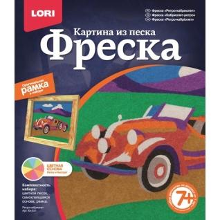 "Фреска ""Картина из песка"" - Ретро-кабриолет LORI-37713730"