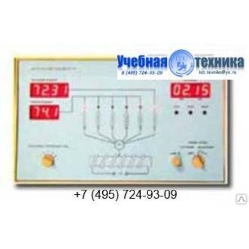 Установка для формирования и измерения температур МЛИ-2-95782