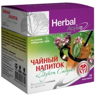 Букет Сибири-877362