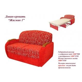 Жасмин 1 диван 100