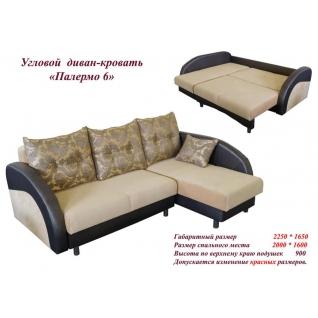 Палермо 1 Гранд угловой диван