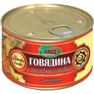 Халяль Тушенка