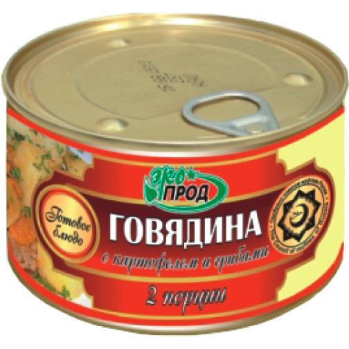 Халяль Тушенка-4459756