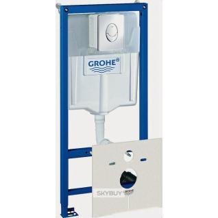 Система инсталляции для унитазов Grohe Rapid SL 38750001 4 в 1 с кнопкой смыва-37949496