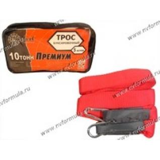 Трос буксировочный 10т карабин 5м полипропилен Полярник Премиум в сумке-429235