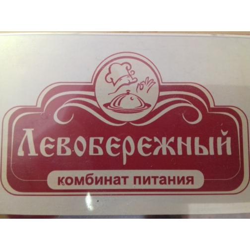 Пельмени, манты, котлеты-5286503