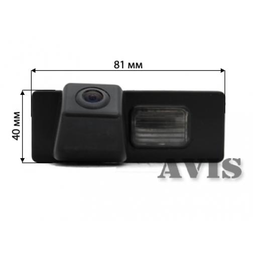 CMOS штатная камера заднего вида AVIS AVS312CPR для CHEVROLET AVEO II (2012-...) / CRUZE HATCHBACK (#010) Avis-832885