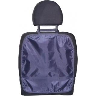 Накидка на спинку сиденья daf 014S (серый)-37125275