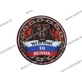 Наклейка Медведь R14-431571