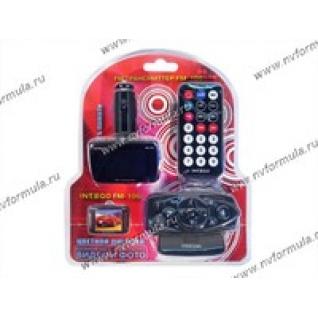 Трансмиттер FM Intego FM-106 USB/SD цветной дисплей-9061117