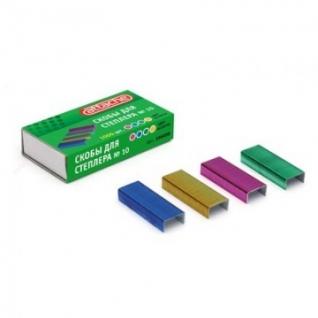 Скобы для степлера №10 ATTACHE цветные (2-20лист.) 1000 шт в карт.уп.