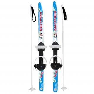 """Детские лыжи """"Быстрики"""" с палками, голубые, 90 см Цикл-37748047"""