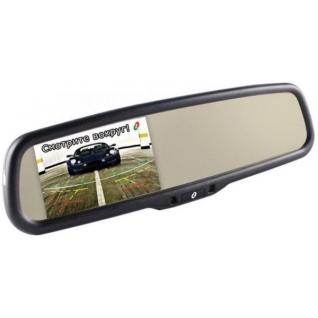 Зеркало заднего вида с монитором Gazer MU500-37241179
