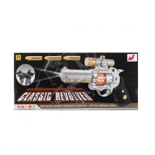 Пистолет-Проектор На Бат. Со Светом 0225-02-37792312