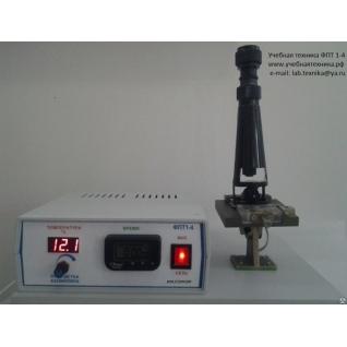 Установка Определение коэффициента диффузии воздуха и водяного пара ФПТ1-4