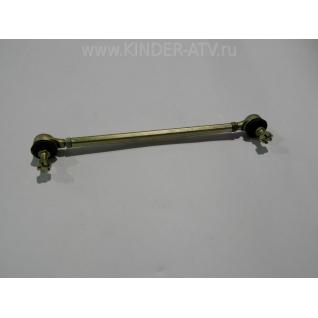 Рулевая тяга (150сс)-1025960