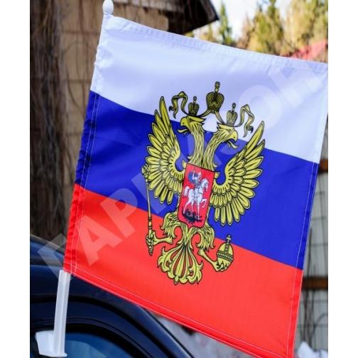 Флаг Штандарт Президента России маленький-15552