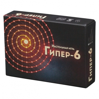 Настольная игра Гипер 6