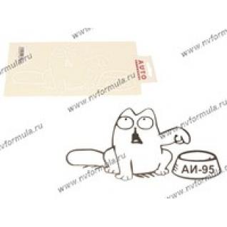 Наклейка Simon's cat 95 левый белая 12х25-431478