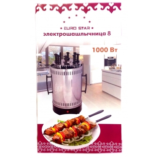 Электрошашлычница 8 шампуров-5246142