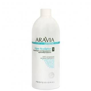 Aravia ARAVIA Organic - Концентрат для бандажного криообёртывания Lipo Sculptor