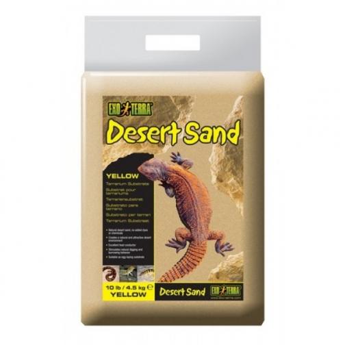 Hagen Грунт для террариумов песок EXO TERRA (желтый) 4,5 кг-1292203