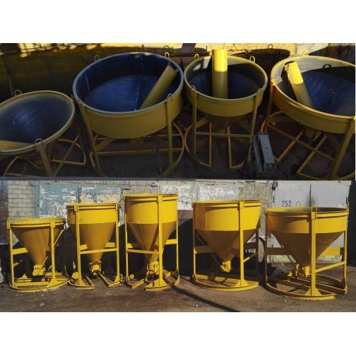 Бадья для бетона Рюмка (Колокольчик)-6762370