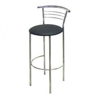 Барный стул Маркус-88199
