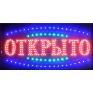 """Светодиодные табличка """"Открыто"""" 60*40 см.-752823"""
