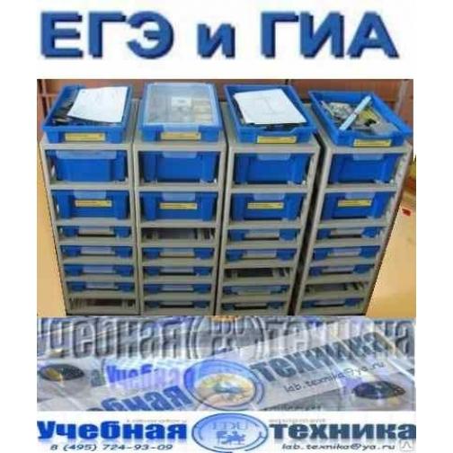 Оборудование ЕГЭ-ЛАБОРАТОРИЯ ОПТИКА-95323