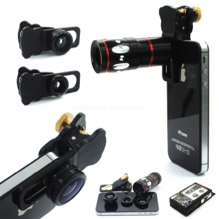 4 в 1 набор линз + телескоп универсальный
