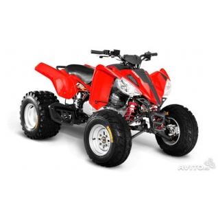 Armada ATV 200L-1
